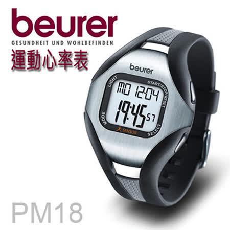 德國博依beurer-運動心率錶(PM18)