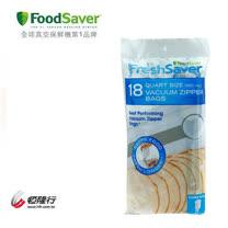 FoodSaver-真空夾鍊袋18入裝(950ml)