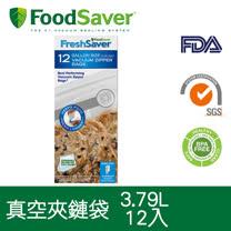 FoodSaver-真空夾鍊袋12入裝(3.79L)