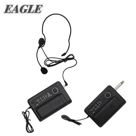EAGLE 专业级VHF可调频腰挂无线麦克风(EWM-V8) 送领夹式麦克风