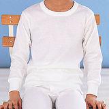 【Gunze郡是】男童長袖(TA238)原裝進口純棉100%