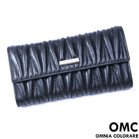 OMC - 韓國專櫃立體抓皺感多卡式真皮長夾-質感黑
