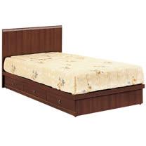 HAPPYHOME 羅爾3.5尺胡桃色床片型加大單人床166-5(只含床頭-床底-不含床墊)