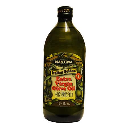 MANTOVA  特級初榨橄欖油