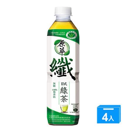 原萃日式纖綠茶580ml*4入