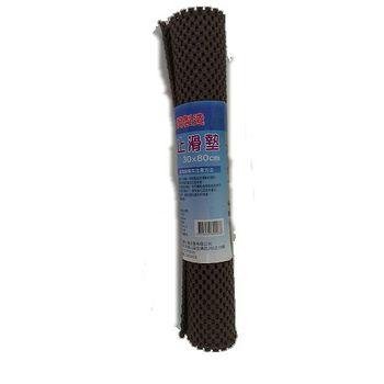 地毯專用止滑墊(30*80cm)