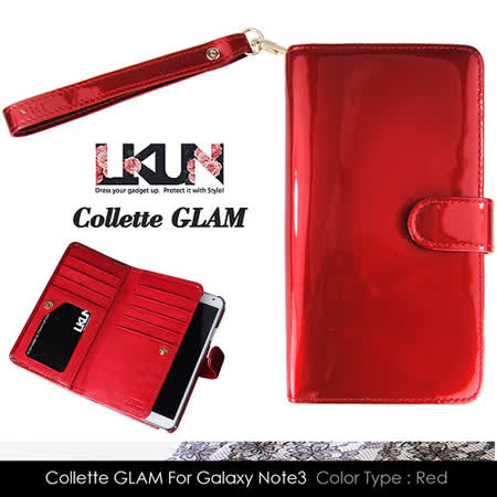 【韓國原裝潮牌 LKUN】Samsung Note3 N900 N9000 專用保護皮套 100%高級牛皮皮套㊣ 多功能多用途手機皮套&錢包完美結合 (浪漫紅)