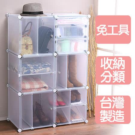 《真心良品》創意多功能組合收納櫃(免工具)