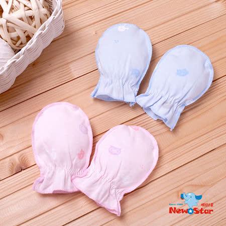 【聖哥-明日之星】嬰兒護手套(純棉、印花)
