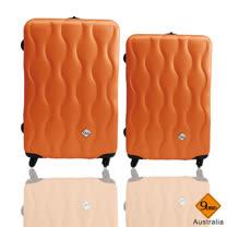 Gate9 波西米亞系列28+24吋ABS霧面行李箱二件組