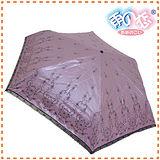 ▲日本雨之戀▲福懋降溫5℃晶鑽膠自動傘小花蕾絲〈粉膚膠內黑〉遮陽傘/雨傘/雨具/晴雨傘/專櫃傘▲