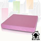 [輕鬆睡-EzTek]舒適緩壓坐墊-粉紅色