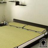 [輕鬆睡-EzTek] 涼感!和風紙纖-雙人加大套組-含枕套X2(草綠色)