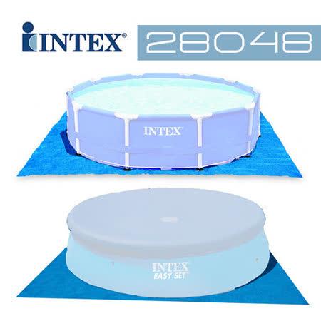 【INTEX】10尺豪華泳池墊 (28048)