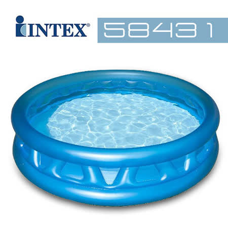 【INTEX】軟壁泳池 (58431)