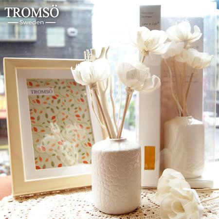 TROMSOx臻品花開-優雅花木精油香氛/茉莉