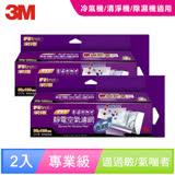 3M 淨呼吸靜電空氣濾網-專業級捲筒式 (2入)