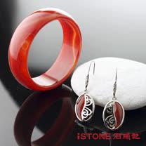 石頭記 富貴蝶戀紅瑪瑙組合