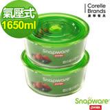 【Snapware 康寧密扣】Eco One Touch 氣壓式玻璃保鮮盒2件組(203)