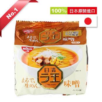 日本日清拉王泡麵味噌風味99g*5