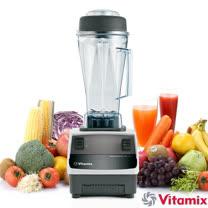 美國Vita-Mix多功能營養機-商用版(公司貨)