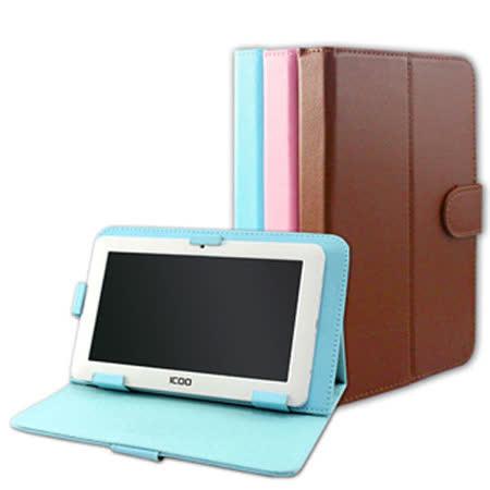 【Super Pad】繽紛時尚質感平板電腦 7吋 專用皮套
