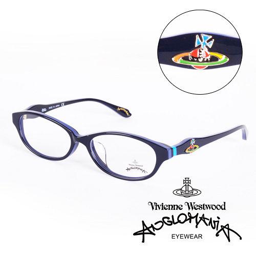 Vivienne Westwood 英國Anglomania英倫龐克土星環光學眼鏡 黑 藍