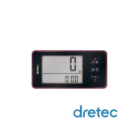 【日本DRETEC】大畫面3D加速計步器-黑紅色