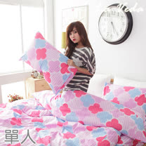 La Veda【蜜糖-紫】單人三件式精梳純棉被套床包組