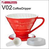 Tiamo V02 陶瓷雙色濾杯組(螺旋)(紅色) 附滴水盤 量匙 HG5544R