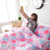 La Veda【蜜糖-紫】雙人加大純棉兩用被床包組
