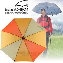 【德國 EuroSCHIRM】SWING HANDFREE 戶外專用風暴傘(非折疊傘).晴雨傘/W2H6-CW3 橘/黃