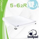 bodipad 寶沛墊 超釋壓850S 記憶床墊雙人5cm