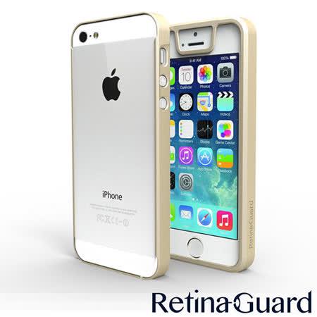 RetinaGuard 視網盾 iPhone5/5S 藍光保護邊框- 香檳金