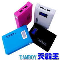 TAMBOY 天霸王15000A 負離子液晶行動電源 8000mAh (2入組)