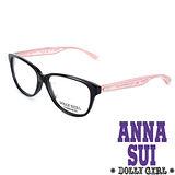 Anna Sui安娜蘇日本Dolly Girl系列光學眼鏡水鑽百搭款‧黑+粉【DG509021】