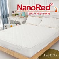 LAMINA  保暖舒適雙人平單式三件式保潔墊