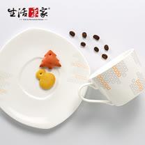 【生活采家】醉明月骨瓷系列閒情咖啡杯碟組(2杯2碟)#28016