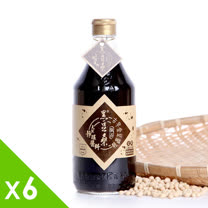【黑豆桑】天然極品古早金豆醬油x6