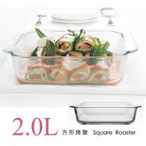 SYG台玻-耐熱玻璃正方形烤盤2L