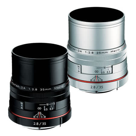 PENTAX HD DA 35mm F2.8 Macro Limited (公司貨) - 【新】HD鍍膜鏡頭