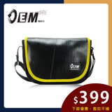 【OEM】製包工藝革命 低調迷人時尚包款型 半月型休閒包(黃T514-10)