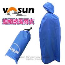 【VOSUN】台灣製 連帽披風雨衣 (L/附收納袋)/可兼作避難帳.背包套.露宿袋.雨罩_ VO-118 藍
