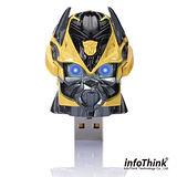 InfoThink 變形金剛 3D隨身碟 - 大黃蜂頭 16GB