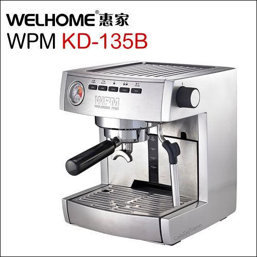 WELHOME 惠家 WPM KD~135B 義式半自動咖啡機~銀色 110V  HG09