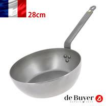 法國【de Buyer】畢耶鍋具『原礦蜂蠟系列』法式傳統單柄深煎炒鍋28cm