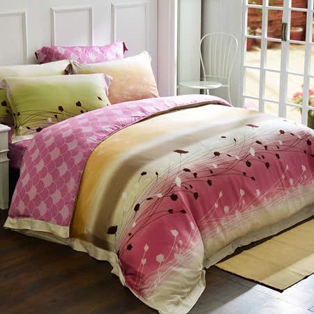 義大利La Belle《幸福愛戀》加大天絲四件式舖棉兩用被床包組