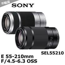 SONY E 55-210mm F4.5-6.3 OSS (平輸) - 加送抗UV保護鏡+專用拭鏡筆