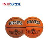 【SUCCESS成功】不滑手深溝籃球-橘 S1170B
