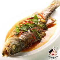【大嬸婆】糖醋七星鱸魚(700g/份)